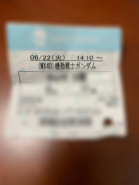 shame125361_1.jpg