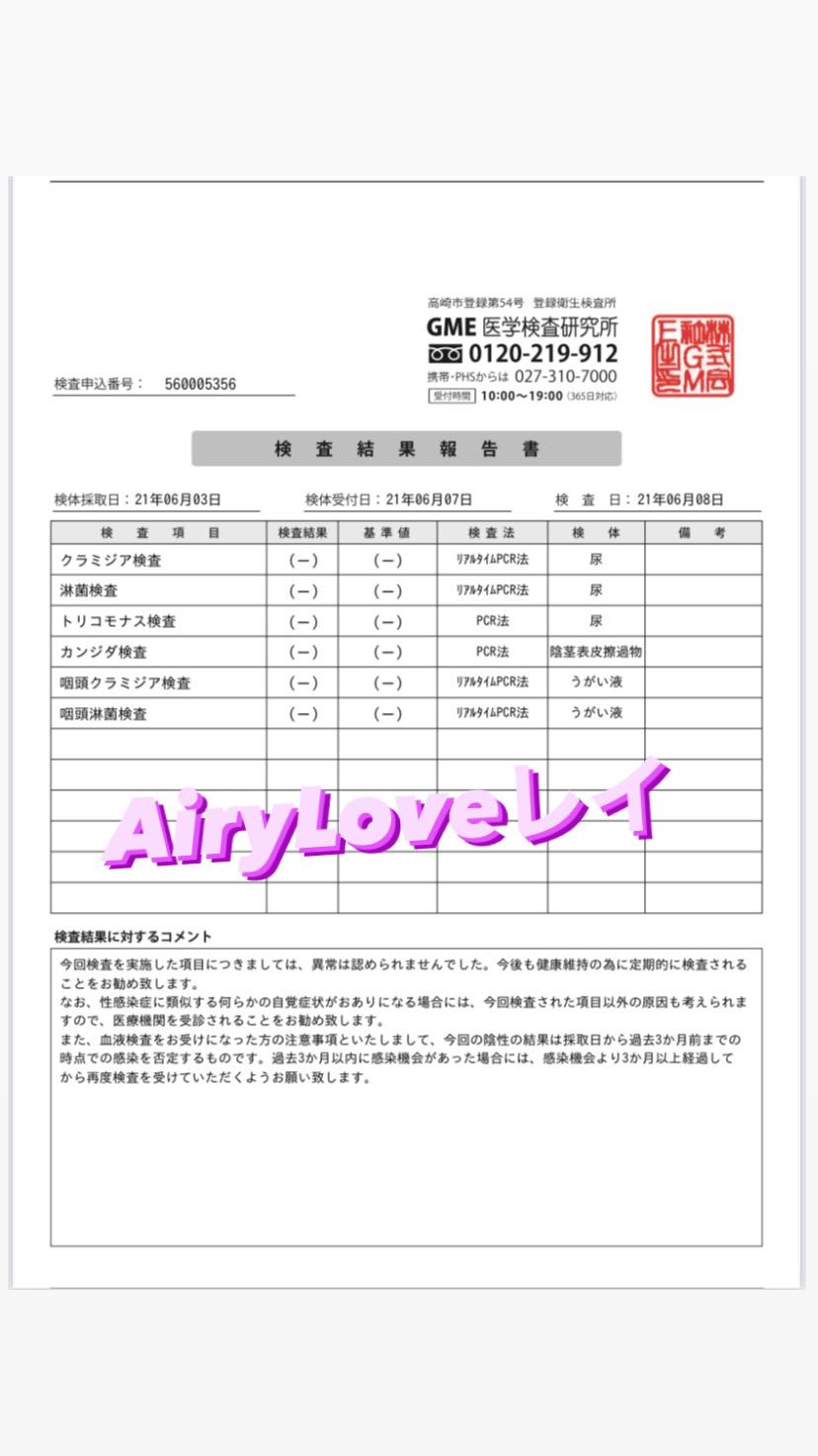 FF8622C1-0382-45EA-AADA-4C4E65A7C28D.jpeg